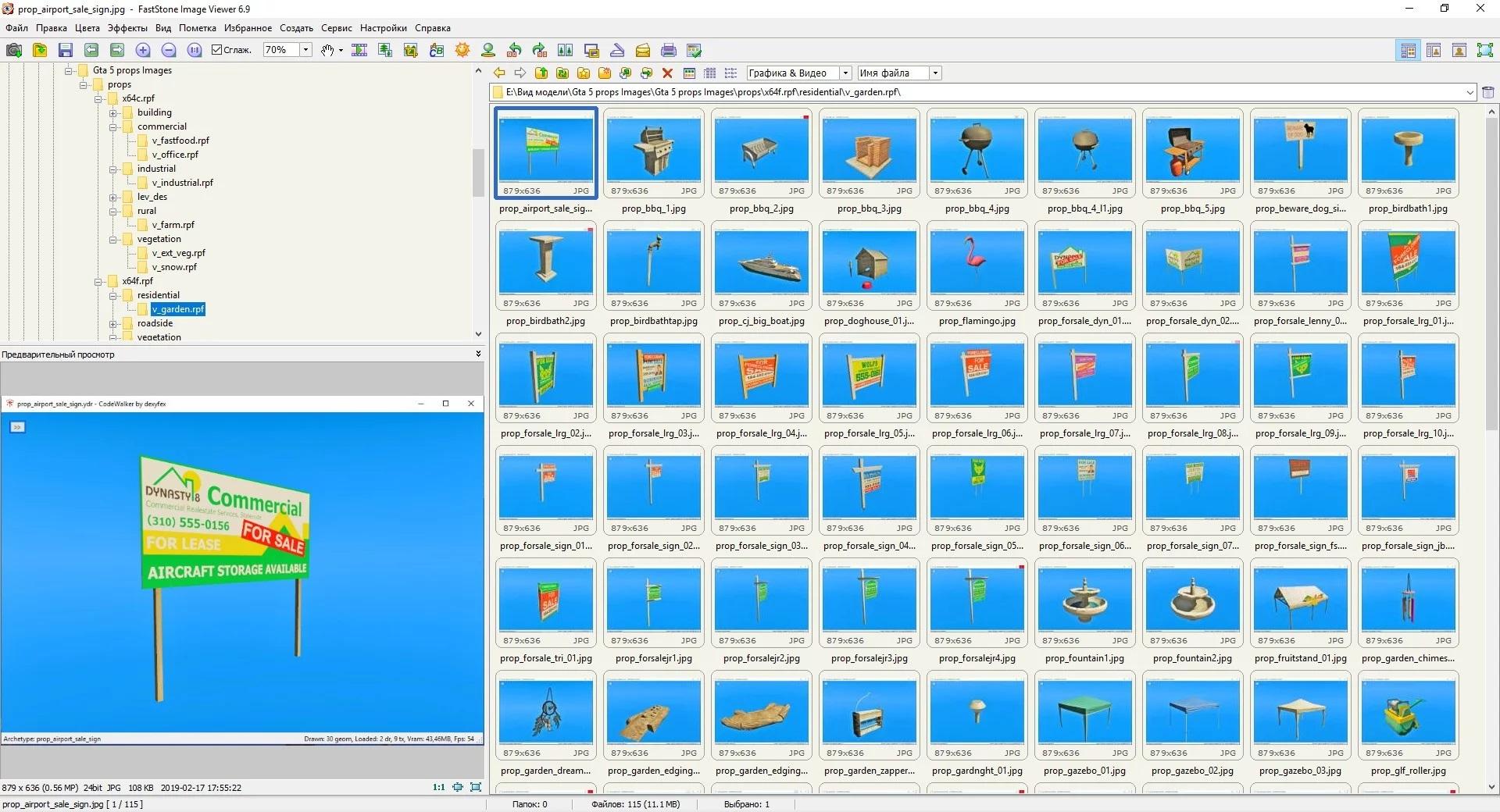 Gta 5 props Images 1.0