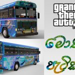 GTA 5 MONARA PATIKKI BUS (ADDON-OIV/REPLACE) WITH HORN AND LIGHTS