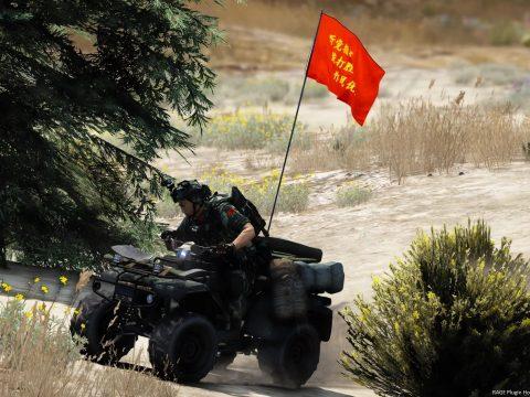[ADD-ON|FIVEM] China PAP ATV