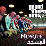 Holly mosque GTA V     1.0.1290.1