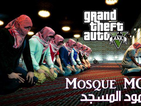 Holly mosque GTA V || 1.0.1290.1