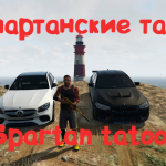 Spartan tattoos for Franklin 1.0