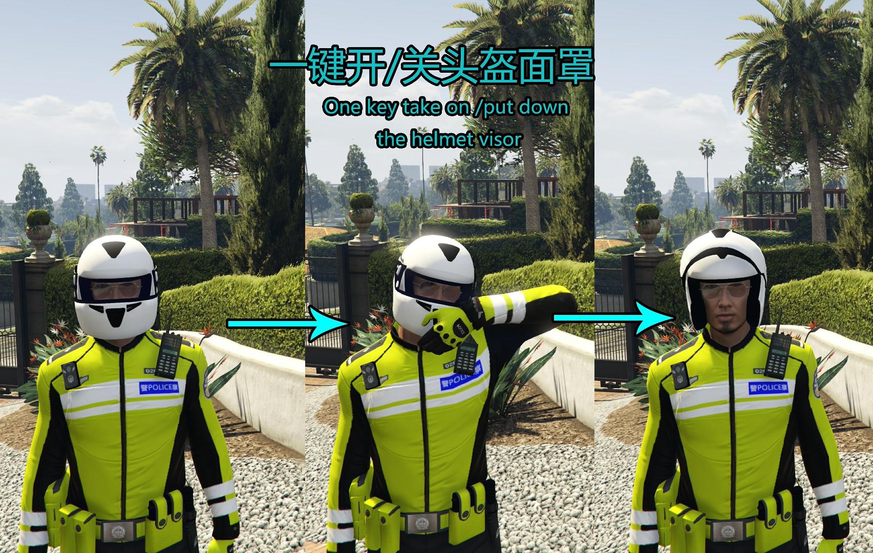 Helmet Auto Changer 1.0