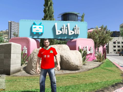 Bilibili headquarters in Los Santos 1.0