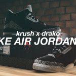 Nike Air Jordan 3 for MP Male / Female 1.0